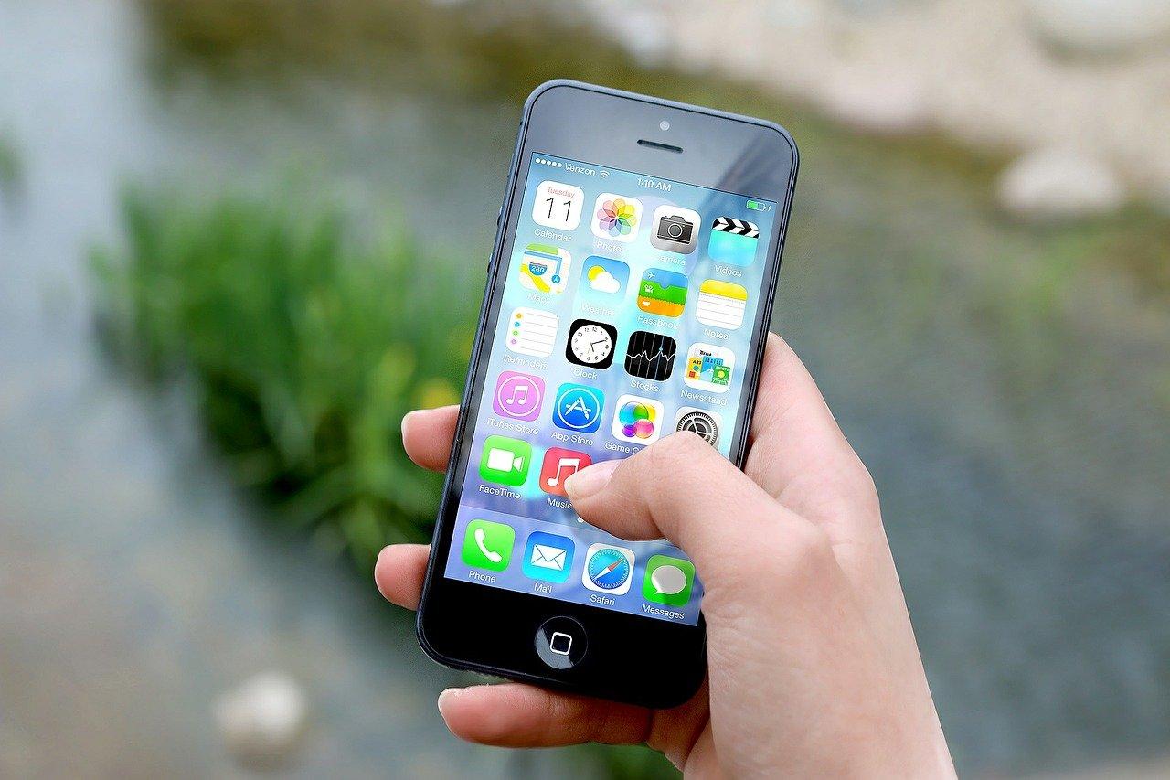 שחזור מידע שנמחק מהאייפון
