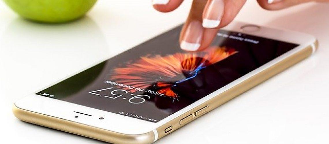 מעבדת אייפון